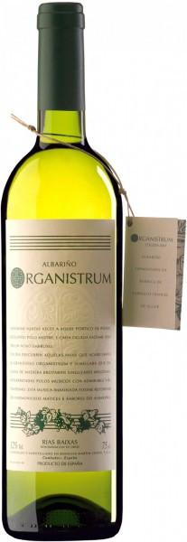 "Вино Martin Codax, ""Organistrum"" Albarino, 2009"