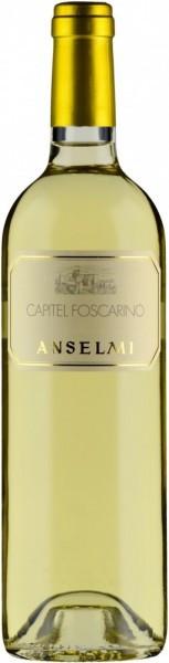"""Вино """"Capitel Foscarino"""", Veneto IGT, 2014"""