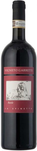 """Вино La Spinetta, """"Vigneto Garretti"""", Barolo DOCG, 2013"""