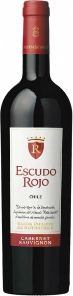 """Вино """"Escudo Rojo"""" Cabernet Sauvignon, 2013"""