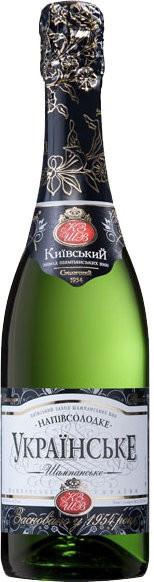 "Игристое вино ""Ukrains'ke"" semi-sweet"