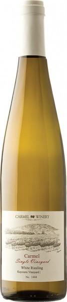 "Вино ""Carmel Single Vineyard"" Riesling, Kayoumi Vineyard, 2013"