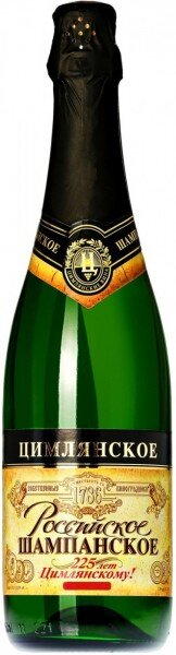 "Шампанское ""Tsimlyanskoe"" Russian Champagne Brut"