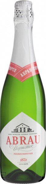 Игристое вино Abrau Rose, Semisecco