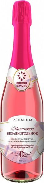 "Игристое вино Zhivie Soki, ""Absolute Nature"" Raspberry, No Alcohol"