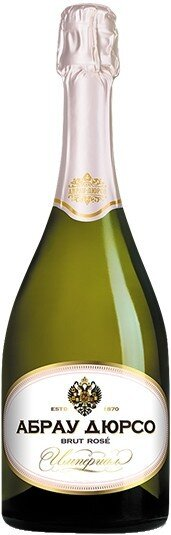 "Игристое вино Abrau-Durso, ""Imperial"" Brut Rose"