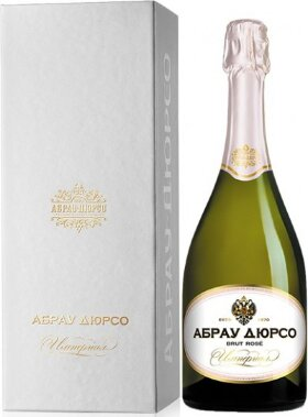 "Игристое вино Abrau-Durso, ""Imperial"" Brut Rose, gift box"