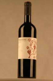 Вино Colli di Salerno IGT 2005
