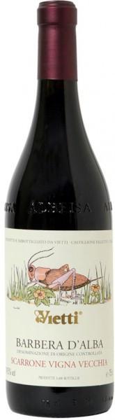 """Вино Barbera d'Alba """"Scarrone Vigna Vecchia"""" DOC, 2011"""