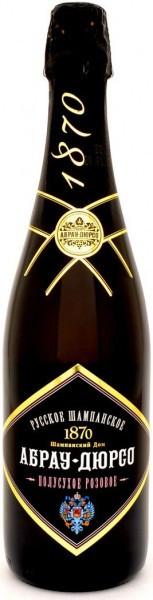 Игристое вино Abrau-Durso, Rose semisecco