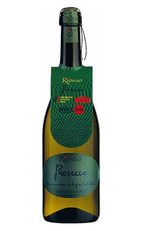 Просекко Riondo Prosecco Frizzante 0.75л