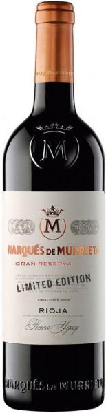 Вино Marques de Murrieta, Gran Reserva, 2005