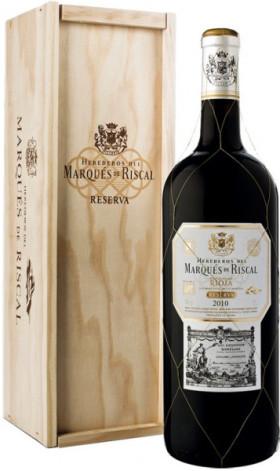 """Вино """"Herederos del Marques de Riscal"""" Reserva, Rioja DOC, 2010, wooden box, 1.5 л"""