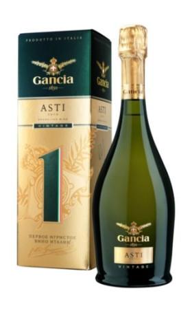 Асти Gancia Asti Vintage gift box 0.75л