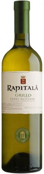 "Вино ""Rapitala"" Grillo, Sicilia IGT, 2014"