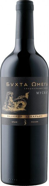 "Вино ""Omega Bay"" Muscat, Special Edition"