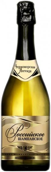 "Игристое вино ""Black Sea Legend"" White Semi-sweet"
