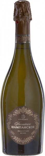 Игристое вино Ariant, Rossiyskoe Champagne, Semi-Dry