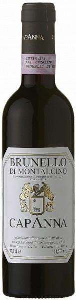 Вино Capanna, Brunello di Montalcino, Tuscany DOCG, 2009, 375 мл