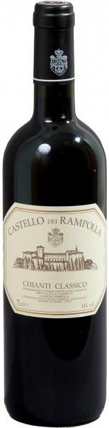 Вино Castello dei Rampolla, Chianti Classico, 2012