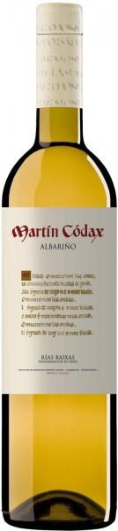 Вино Martin Codax, Albarino, 2015