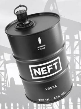 Водка Нефть Черная, 0.7 л