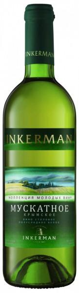 Вино Inkerman, Muscatnoe Krymskoe