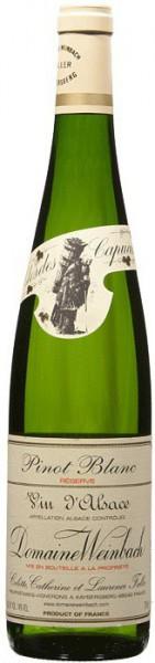 Вино Domaine Weinbach, Pinot Blanc Reserve, 2013