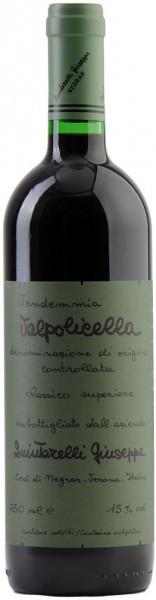 Вино Quintarelli Giuseppe, Valpolicella Classico Superiore, 2012