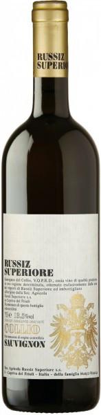 Вино Russiz Superiore, Collio Sauvignon DOC, 2015