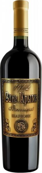 "Вино ""Crimean Wines"" Chardonnay"