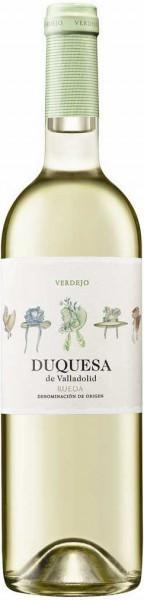 """Вино LAN, """"Duquesa de Valladolid"""", Rueda DO, 2012"""