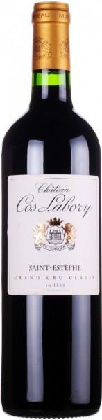 Вино Chateau Cos Labory, Saint Estephe, Grand Cru Classe, 2007, 1.5 л