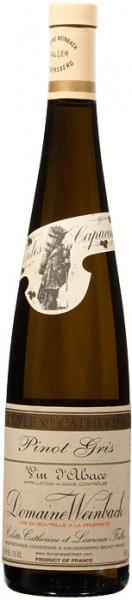 """Вино Domaine Weinbach, Pinot Gris """"Cuvee Sainte Catherine"""", 2005"""