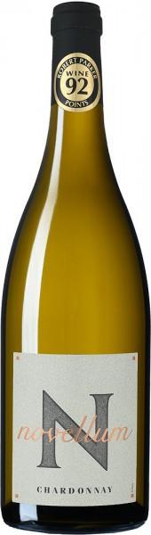 "Вино Domaine Lafage, ""Novellum"" Chardonnay Pays d'Oc, 2015"