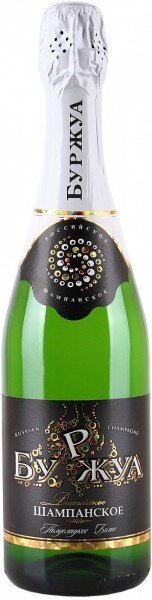 "Игристое вино ""Bourgeois"" Blanc semidolce"