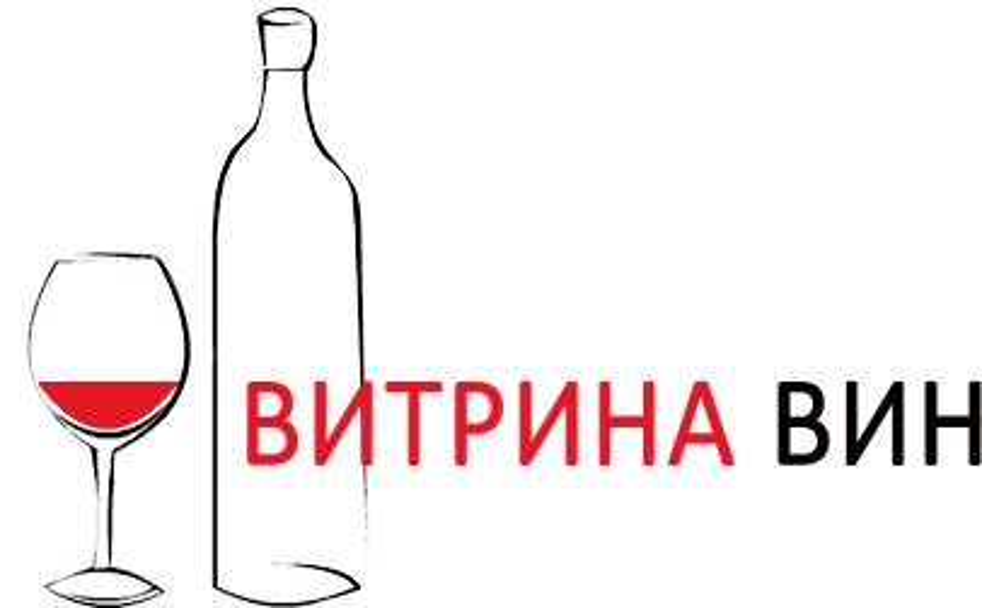 Витрина Вин